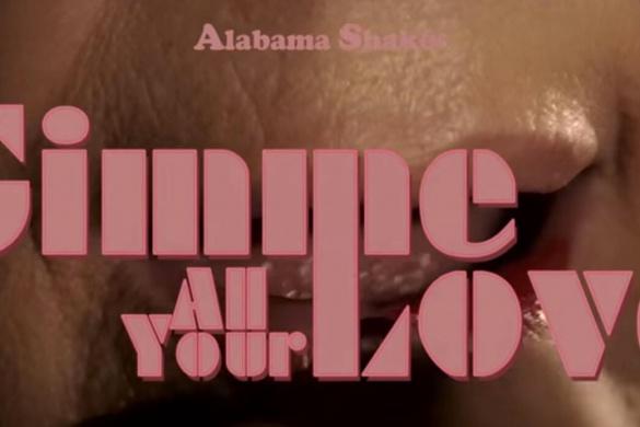alabama shakes court metrage