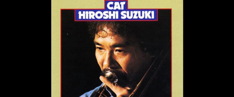 hiroshi-suzuki-thumb